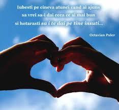 iubire virtuala1